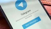 حراج اطلاعات کابران ایرانی نتیجه تلگرام بازی دولت