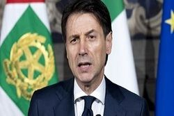 درخواست ایتالیا از ترامپ درباره برنامه هستهای ایران