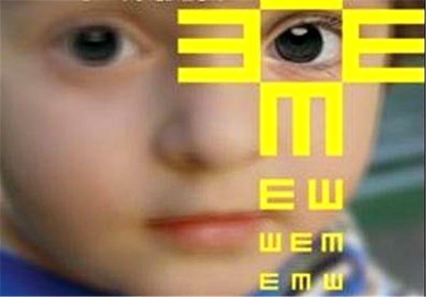 آغاز طرح پیشگیری از تنبلی چشم ویژه کودکان ۳ تا ۶ سال