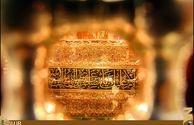 قبرمطهر حضرت مسلم ابن عقیل(ع) راهی کوفه شد+عکس