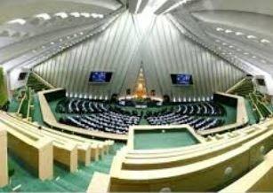 """وزرای پیشنهادی روحانی با """"مستقلین"""" مجلس رایزنی می کنند"""
