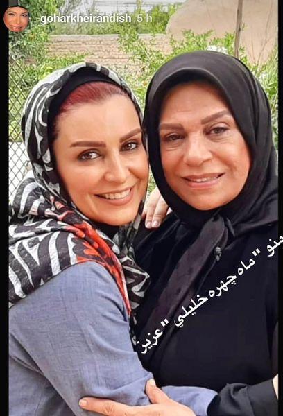 عکس مهربان دو بازیگر کلاه پهلوی