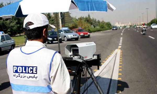 خلافی دوربین کنترل سرعت و جریمه سرعت غیرمجاز