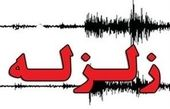 زلزله ۵.۶ ریشتری در سیستان و بلوچستان