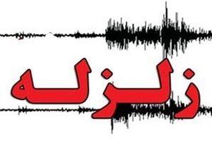 زلزله در کیانشهر کرمان+جزئیات