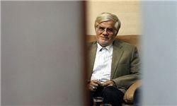 نظر عارف درباره دولت کنونی روحانی