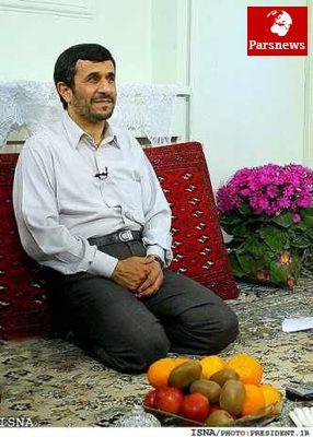 تصاویر: خانواده محمود احمدی نژاد
