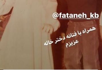 حرکات موزون نعیمه نظام دوست+عکس