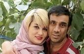 نصرالله رادش و همسرش در آغوش هم + عکس