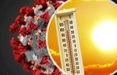 نور خورشید چگونه ویروس کرونا را در هم میشکند؟