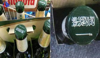 پرچم عربستان روی آبجوهای آلمانی!