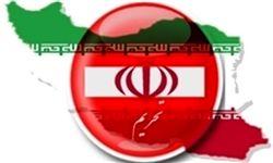 آمریکا روز دوشنبه چندین فرد و نهاد ایرانی را تحریم میکند