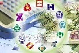 بدهی دولت به بانکها 283 هزار میلیاردی شد