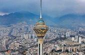 ارزانترین خانه در تهران چقدر است؟