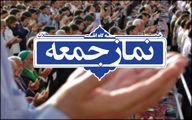 اقامه مجدد نماز جمعه در ۱۸۰ پایگاه، از این هفته آغاز خواهد شد