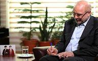 پیام تسلیت رئیس مجلس