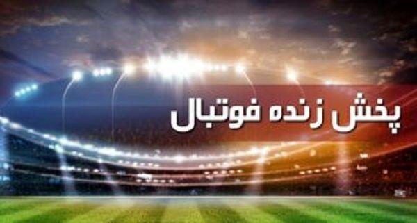 پخش زنده فوتبال ذوب آهن - سایپا