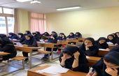 کدام دانشآموزان از ۳ مهر آموزش حضوری دارند ؟
