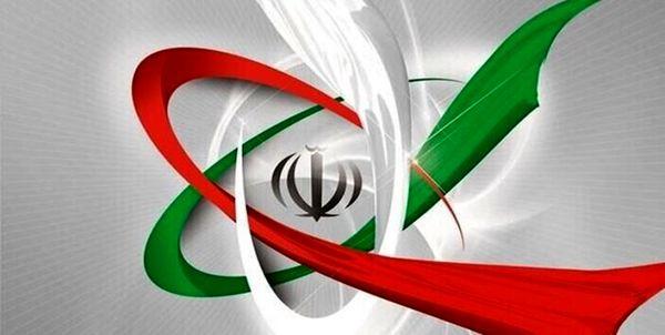 احتمال بازگشت دوجانبه ایران و آمریکا به برجام وجود دارد
