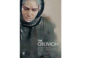 «فراموشی» نماینده سینمای ایران در جشنواره آمریکایی