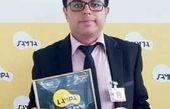«ردپا» جایزه «لامپا» را گرفت