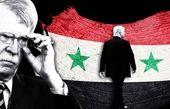 مواضع بولتون، سبب دستور ترامپ برای خروج نظامیان از سوریه شد
