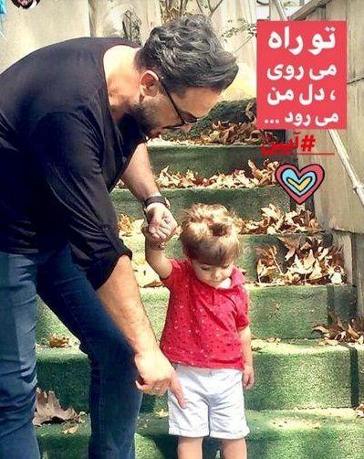 عاشقانه های آقای مجری برای پسرش + عکس