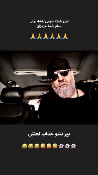 علی انصاریان در ماشین شخصیش + عکس