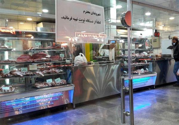 واردات گوشت در انحصار شرکت وابسته به افراد خاص!