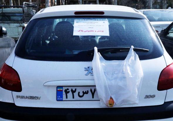 خودروهای پلاک مخدوش در دام قانون + فیلم