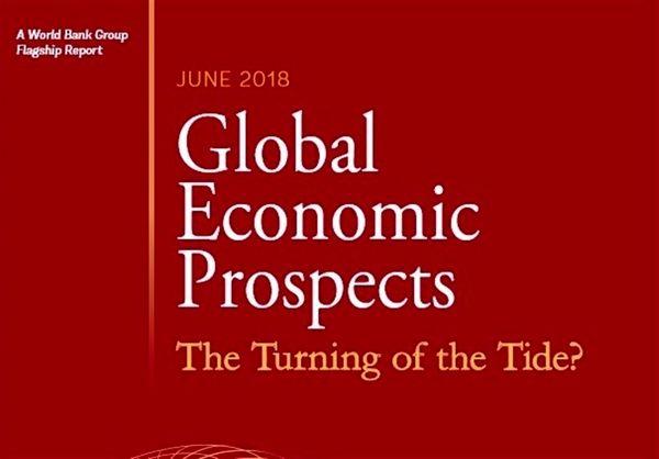 پیشبینی بانک جهانی از رشد ۴.۱ درصدی اقتصاد ایران