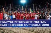 فوتبال ساحلی ایران رتبه دوم سال ۲۰۱۸ جهان و اول آسیا