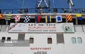 فک خزری،  بر روی23 فروند کشتی شرکت کشتیرانی دریای خزر