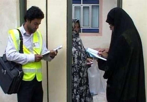 جزئیات طرح سرشماری اجتماعی خانوارهای ایرانی