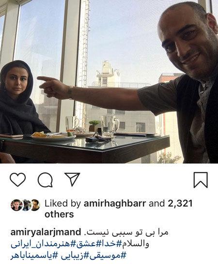 """بازیگر """"شکارچی شنبه"""" در کنار همسر سبب زندگی اش+عکس"""