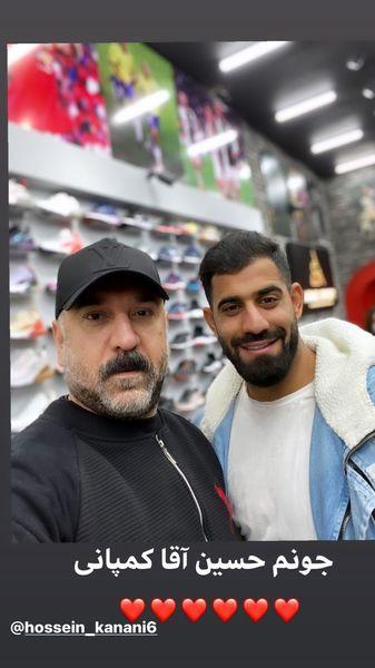 علی انصاریان در کنار دوستش + عکس