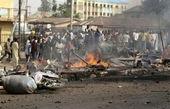 حمله مسلحانه در نیجریه ۱۷ کشته درپی داشت