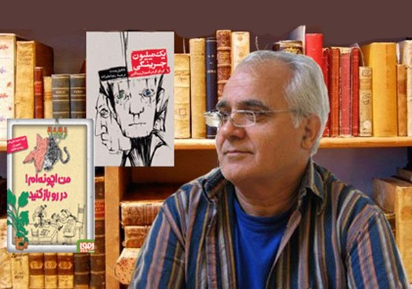 محمدرضا شمس:نقش ادبیات در جلوگیری از آزار جنسی کودکان