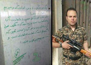 پهلوانی که در 40 روز 40 داعشی را به هلاکت رساند