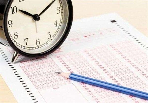 مشخص شدن زمان اعلام نتایج آزمون استخدامی وزارت بهداشت