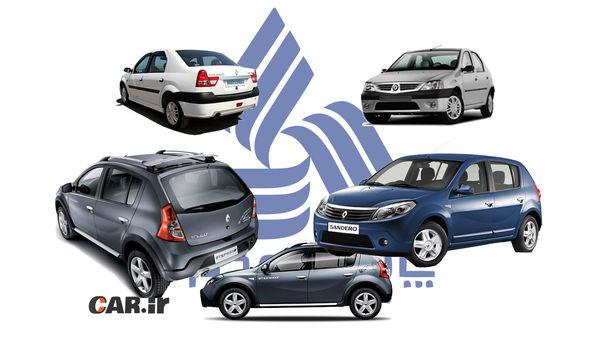 اطلاعیه پارس خودرو در رابطه با تاخیر در تحویل خودروهای رنو