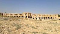 ارجاع نامه به وزرا راه حل مشکل بی آبی اصفهان نیست