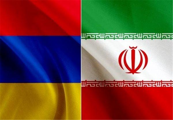 ارمنستان علاقهمند به توسعه روابط با ایران است
