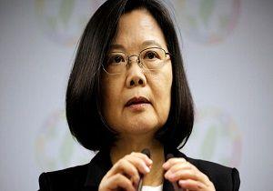 رئیسجمهور تایوان از ریاست حزب حاکم استعفا کرد