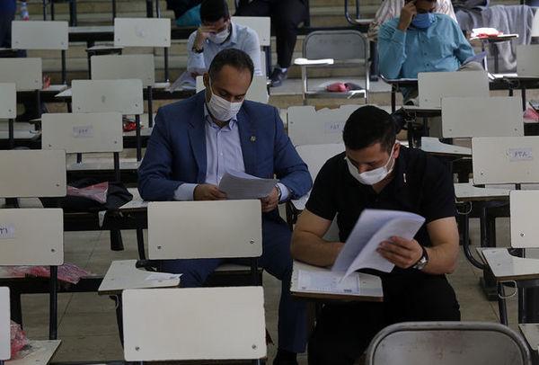 جزئیات برگزاری اولین آزمون استخدامی۱۴۰۰