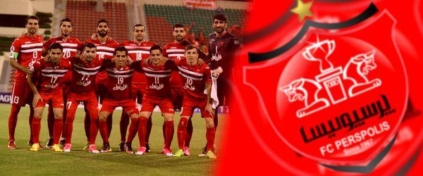 پرسپولیس در صدر بهترین تیمهای ایرانی
