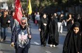 آخرین جزئیات برگزاری سومین همایش «جاماندگان اربعین»در تهران