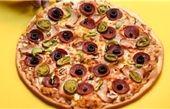 پیتزاهایی که مجاز به مصرف آن هستید
