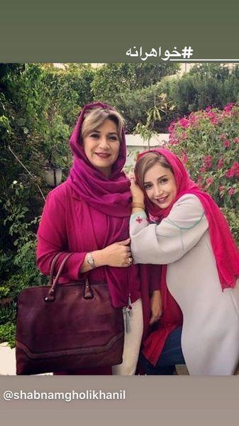 ست کردن شبنم قلی خانی با خواهر بزرگش + عکس