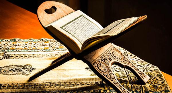 در چهل و یکمین دوره مسابقات سراسری قرآن کریم چه گذشت؟+عکس
